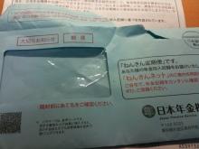 $福岡の融資申請・開業起業時の借入なら税理士 山下久幸