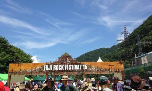 フジロックフェスティバル18オススメバンド